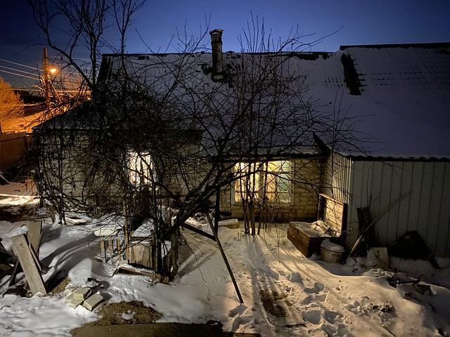 Azarovo Village