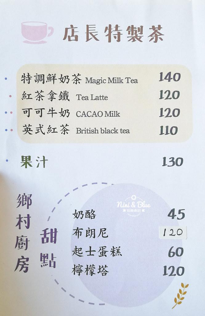 草屯 麥子咖啡 菜單05