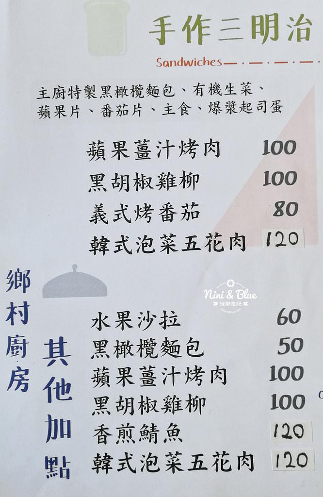 草屯 麥子咖啡 菜單02