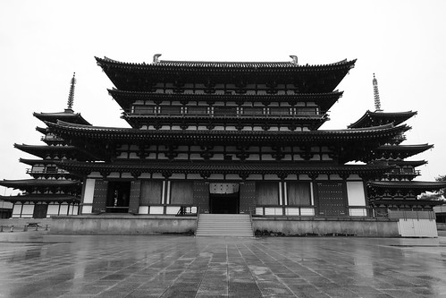 01-04-2020 Nara vol01 (8)
