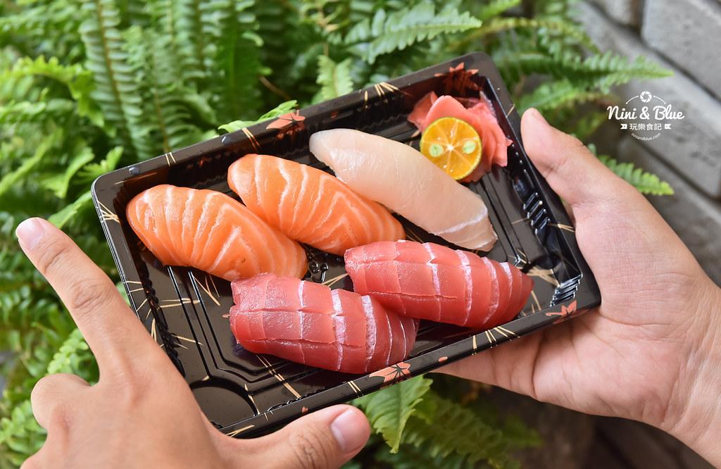 台中平價壽司 幸運壽司  菜單價位21