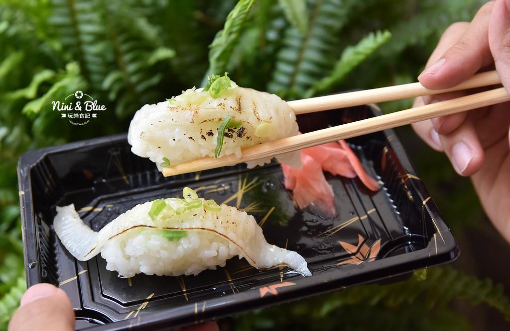 台中平價壽司 幸運壽司  菜單價位17