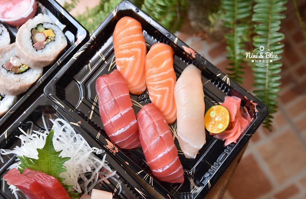 台中平價壽司 幸運壽司  菜單價位16