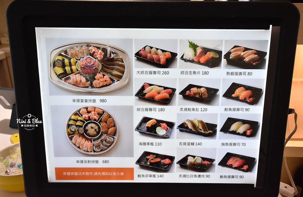 台中平價壽司 幸運壽司  菜單價位09