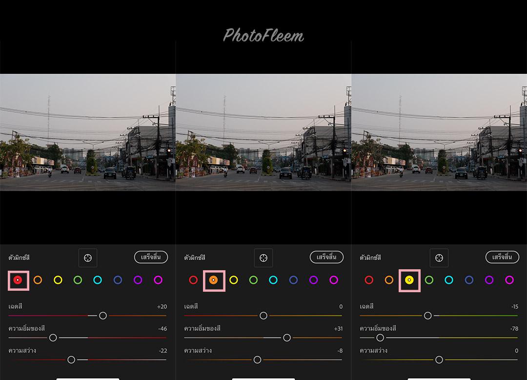 UD-Film-Lightroom-02