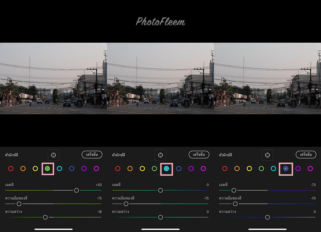 UD-Film-Lightroom-03