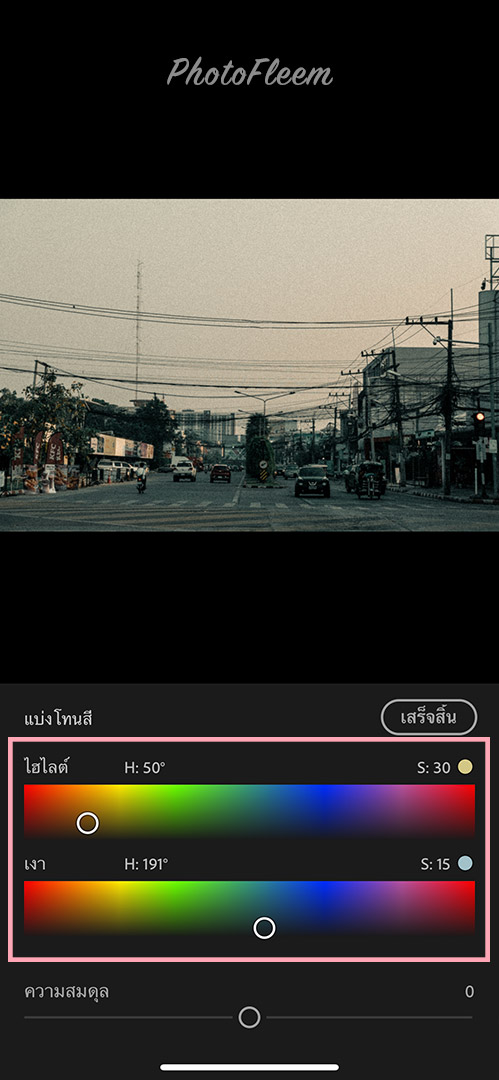 UD-Film-Lightroom-06