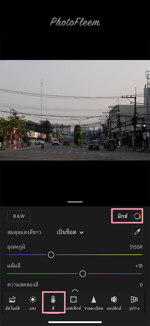 UD-Film-Lightroom-01