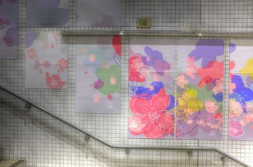 30-03-2020 Kyoto, Sanjo-Keihan Station (6)