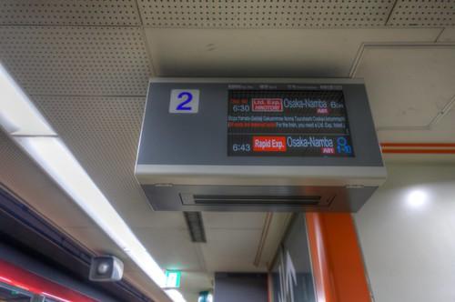 01-04-2020 Nara, Kintetsu-Nara Station in early morning (4)