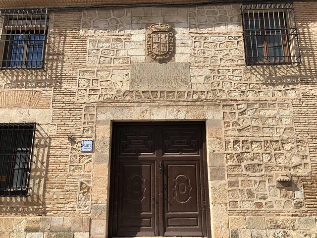 Pósito de la villa de Almagro (Ciudad Real)
