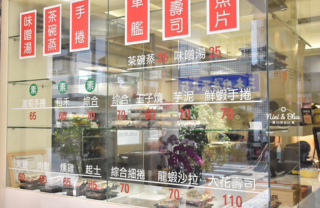 台中平價壽司 幸運壽司  菜單價位13