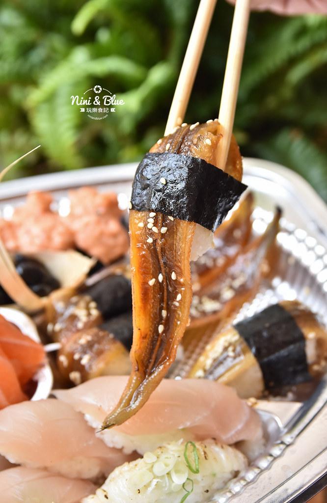 台中平價壽司 幸運壽司  菜單價位28