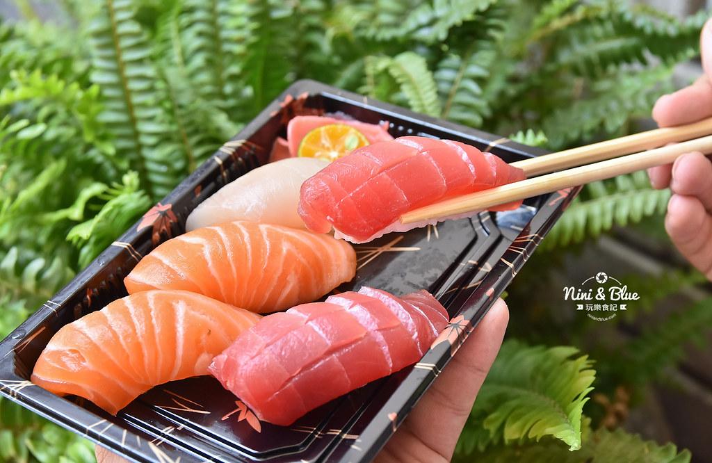 台中平價壽司 幸運壽司  菜單價位22