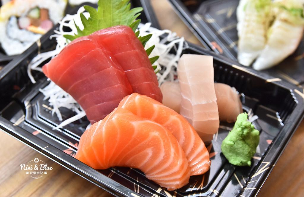 台中平價壽司 幸運壽司  菜單價位14