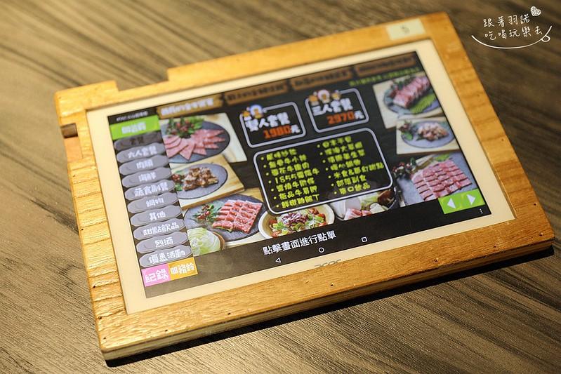 火山岩燒肉新竹竹北燒肉推薦022