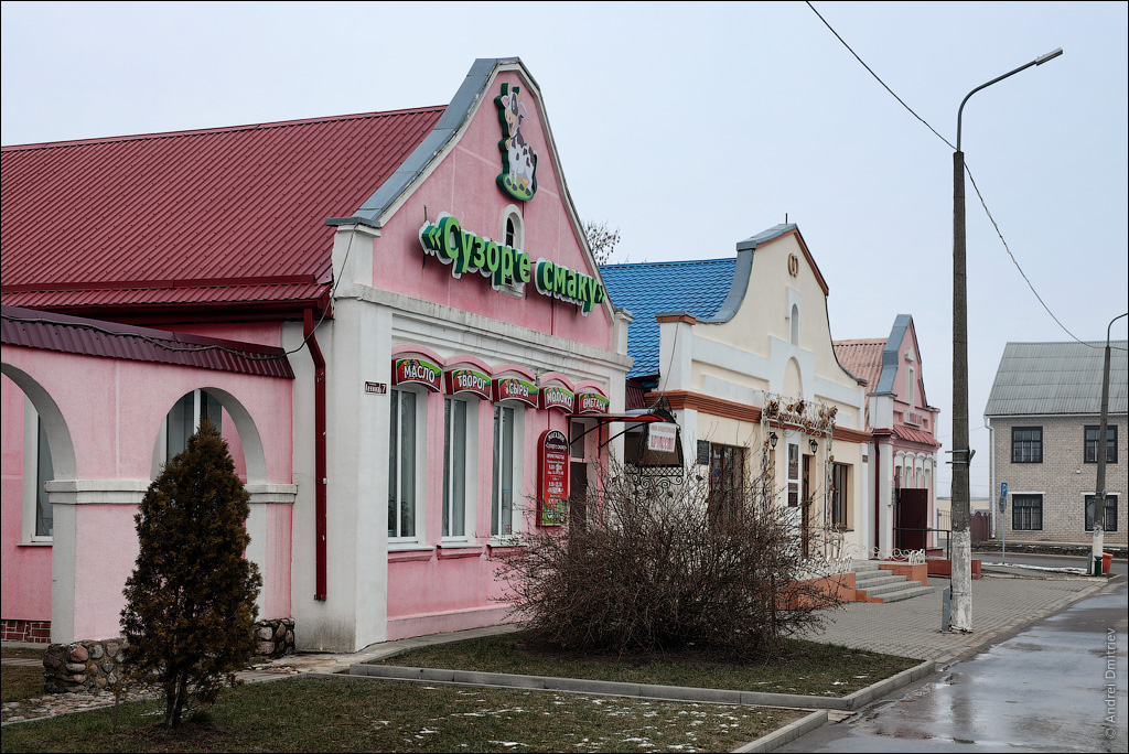 Копыль, Беларусь