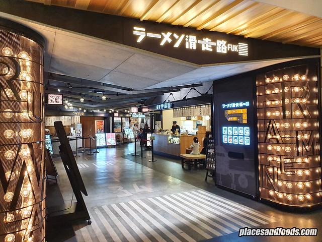 fukuoka domestic airport food court