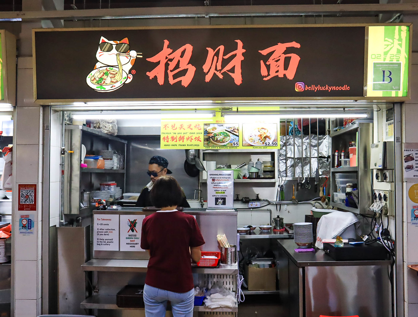 belly-lucky-noodle stall front