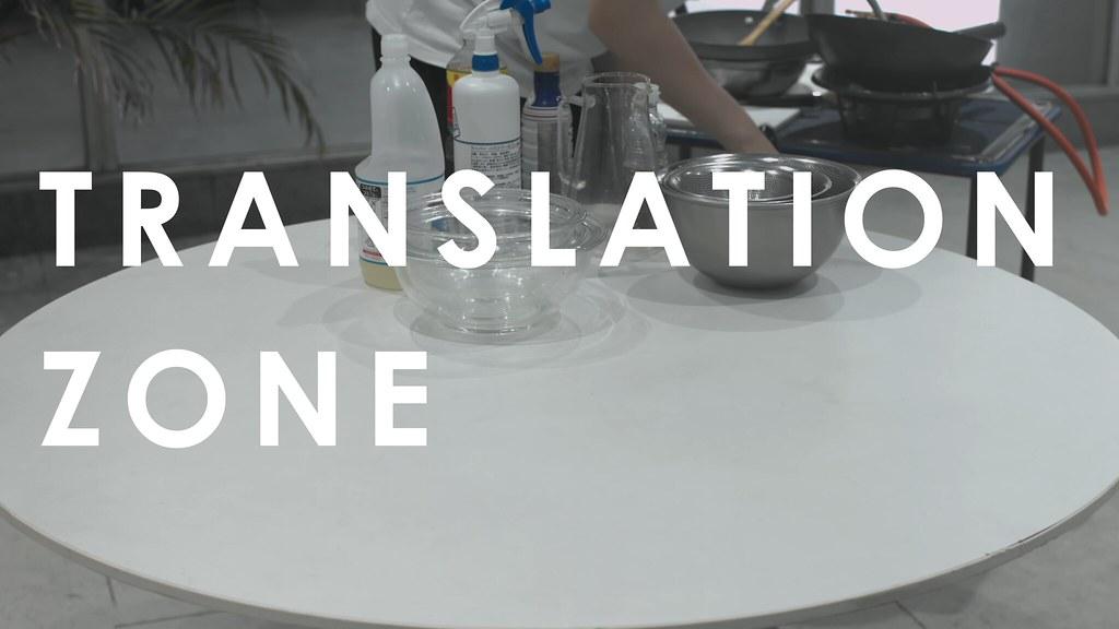 Translation Zone