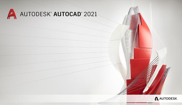 Autodesk AutoCAD 2021 x64 full license