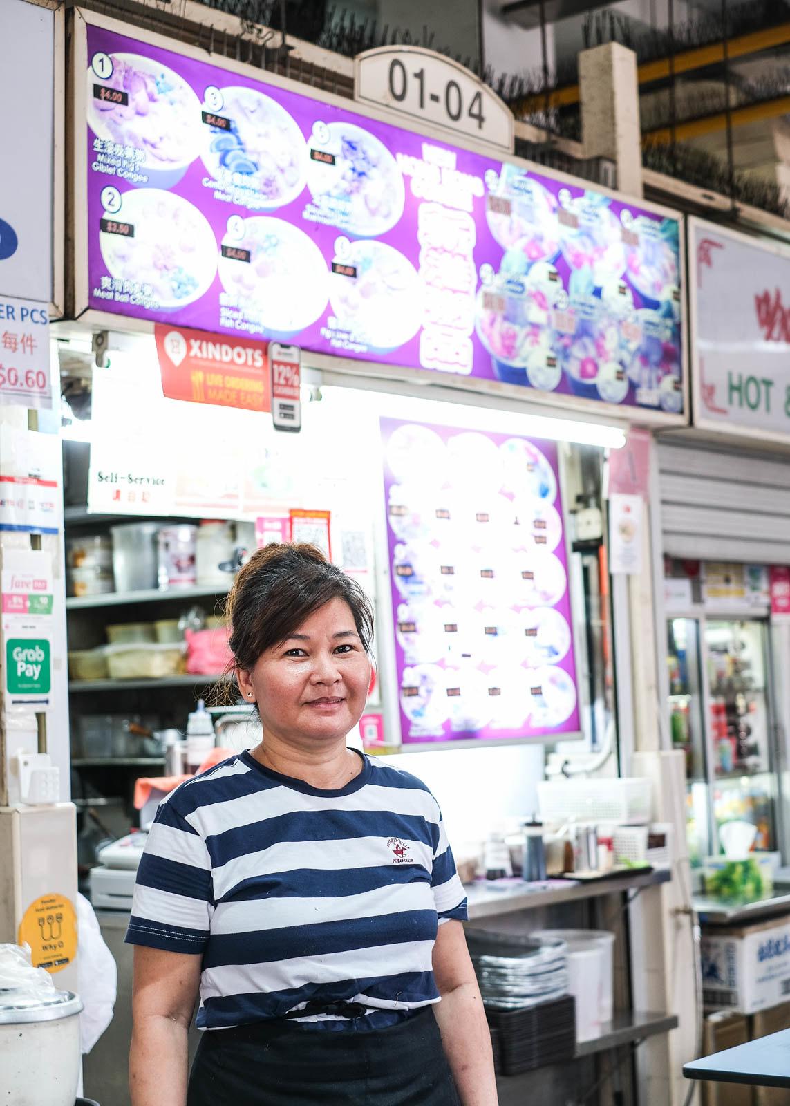 New Hong Kong Congee Stall Front