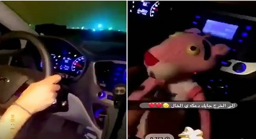 5575 Riyadh Police arrested 4 people for traveling during curfew 01 | by Life in Saudi Arabia