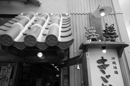 02-04-2020 Osaka, Taisho vol01 (15)