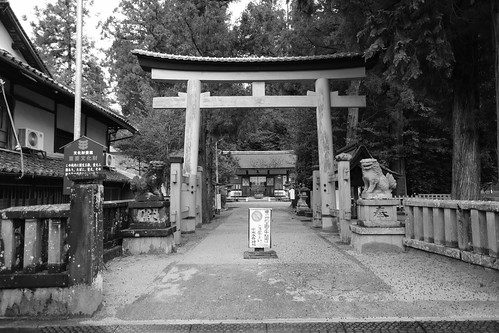02-04-2020 Nara pref. Utanomikumari-jinjya Shrine (2)