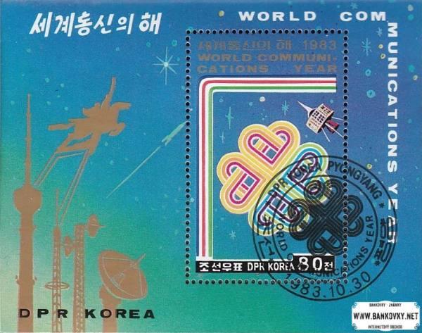 Známky Severná Kórea 1983 Rok komunikácie razítkovaný hárček