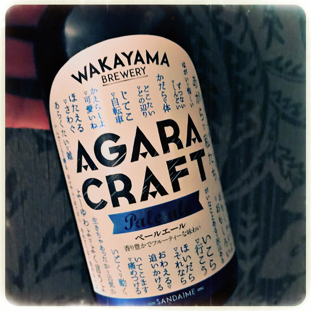 813-Japan-Wakayama