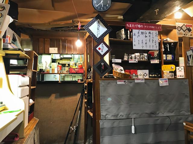 810-Japan-Wakayama
