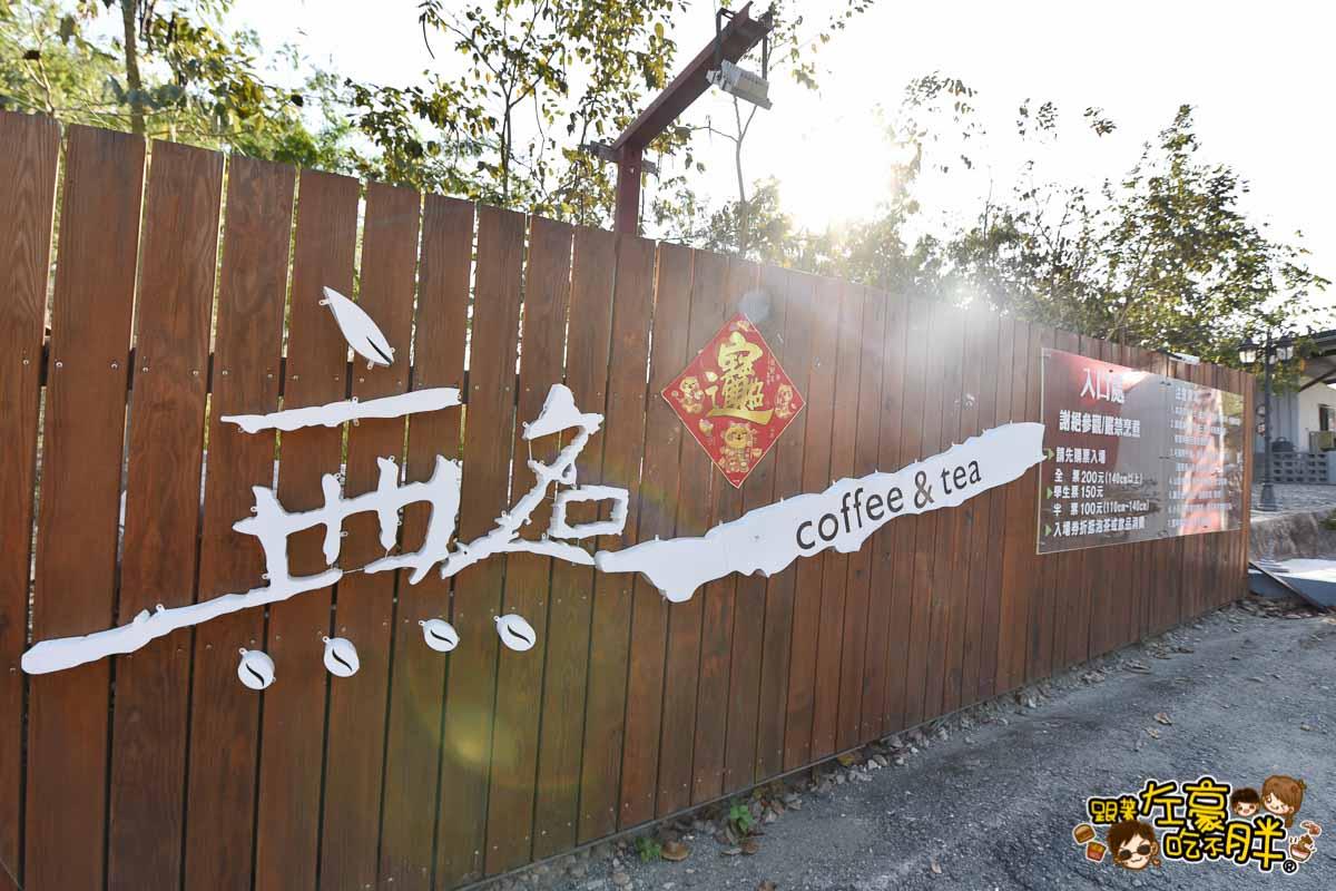 高雄景點 無名咖啡 景觀餐廳-8
