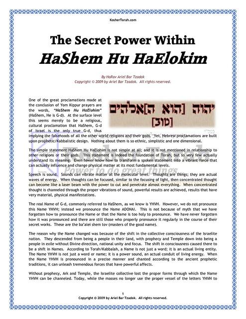 hashemhu
