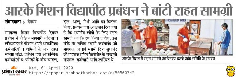 Prabhat Khabar - Covid 19 Relief - 1st Day - 01.04.2020