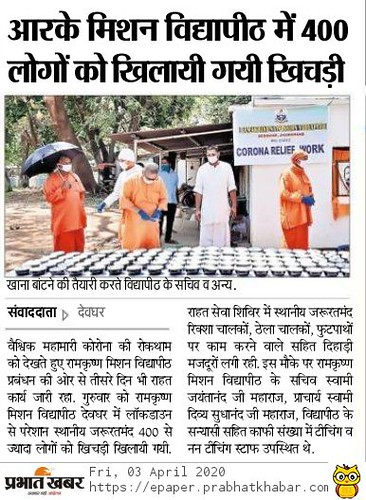 Prabhat Khabar - COVID 19 Relief - 3rd Day - 03.04.2020