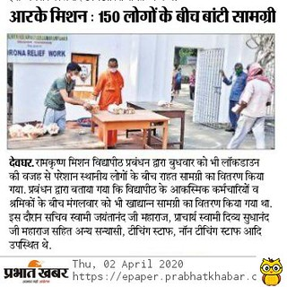 Prabhat Khabar - Covid 19 Relief - 2nd Day - 02.04.2020