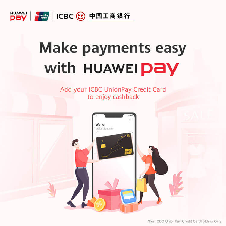 make payment with huawei pay