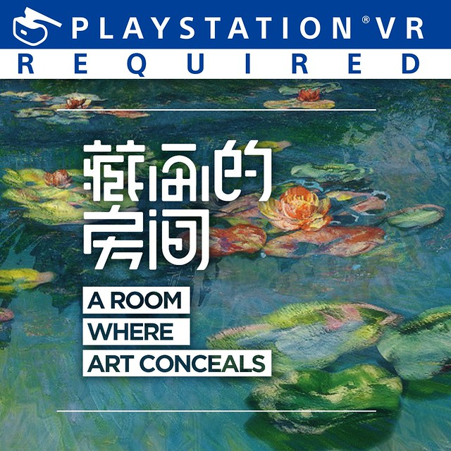 Thumbnail of A Room Where Art Conceals on PS4