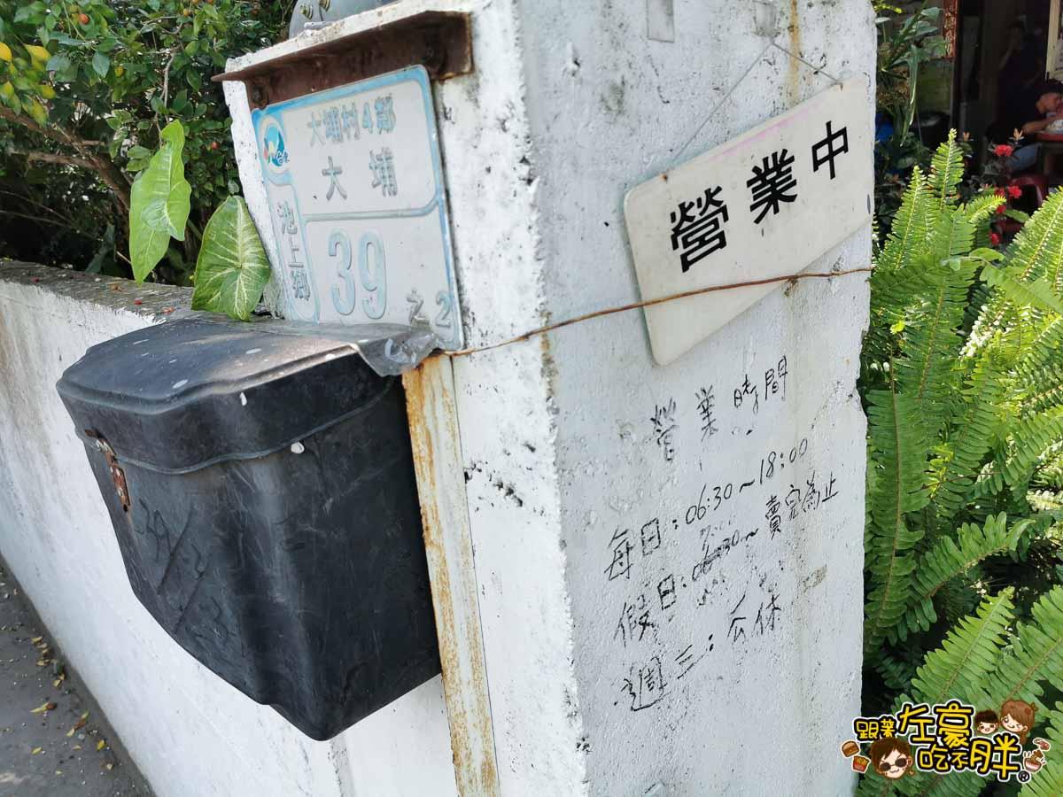 台東美食 大池豆皮店+關山臭豆腐-2