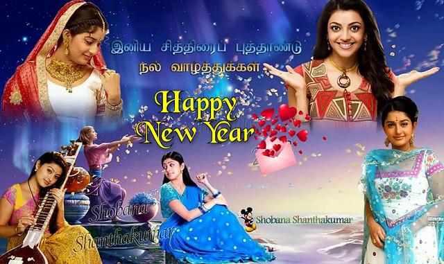 Happy Tamil New Year 2020 / தமிழ் புத்தாண்டு வாழ்த்துக்கள் / සුභ සිංහල දෙමළ අලුත් අවුරුද්දක් වේවා