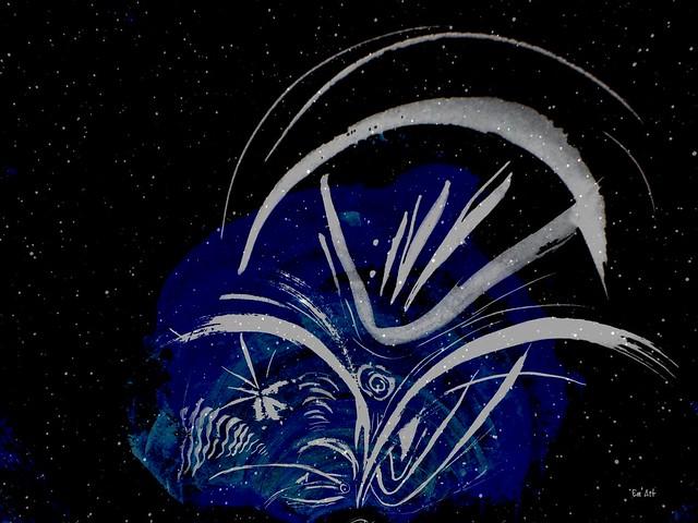 Histoire secrète nocturne - Nocturnal Secret Story