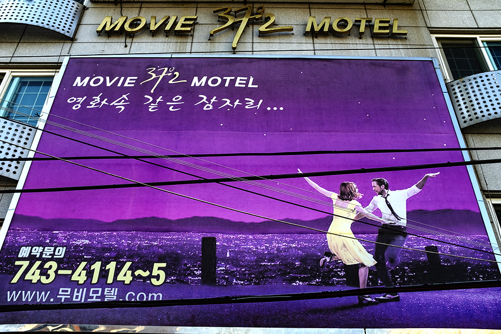 MOVIE MOTEL--Jinju