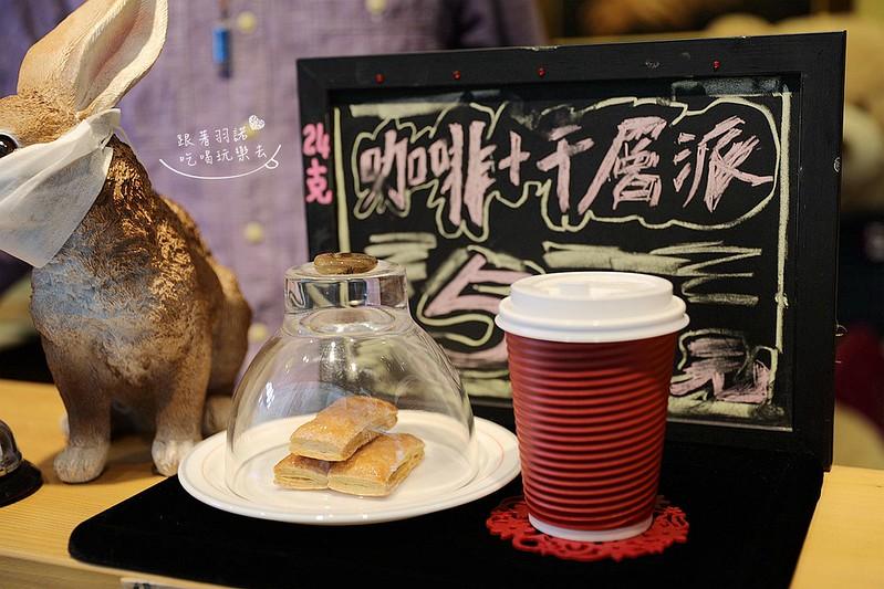 谷倉咖啡 - 通寶齋古美術029