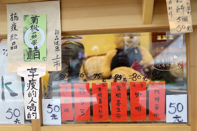 谷倉咖啡 - 通寶齋古美術004