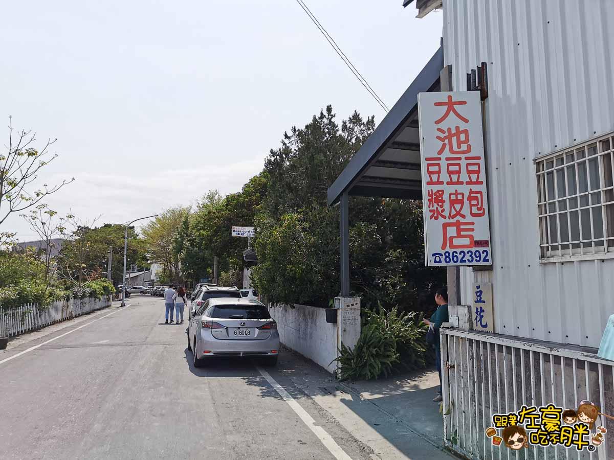 台東美食 大池豆皮店+關山臭豆腐-3