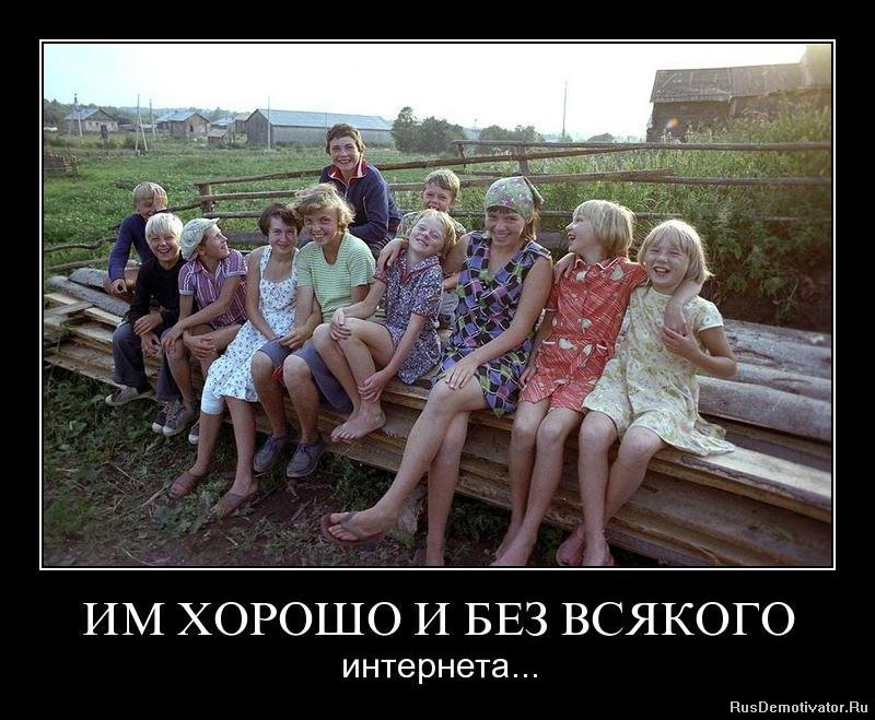 Одноклассники - социальное зло!
