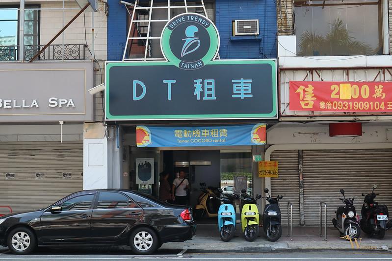 台南DT租車