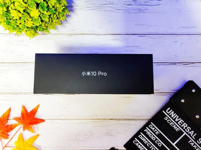 小米 10 Pro_8