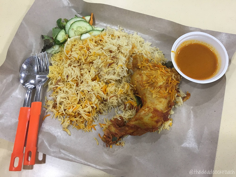 132 jurong gateway road, briyani, chicken briyani, food, food review, halal, halal food, indian muslim food, jurong east, nasi briyani, review, al mubarak restaurant,foodclique,singapore